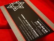 digital-white-foil-bar-mitzvah-invitation-seth-isaac
