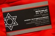 invitation-bar-mitzvah-white-foil