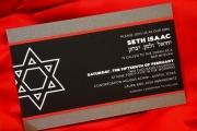invitation-bar-mitzvah-white-foil